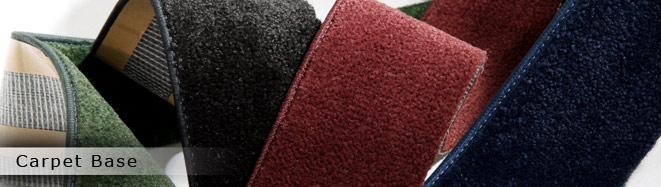 Carpet Base Self Adhesive Wall Base Products